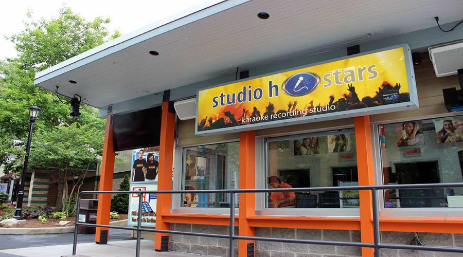 Studio H at Hersheypark